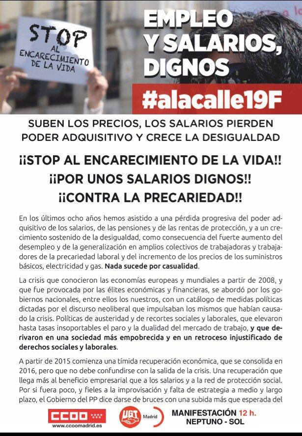 EMPLEO Y SALARIO,DIGNOS #alacalle19F https://t.co/8pAR1F7qZP