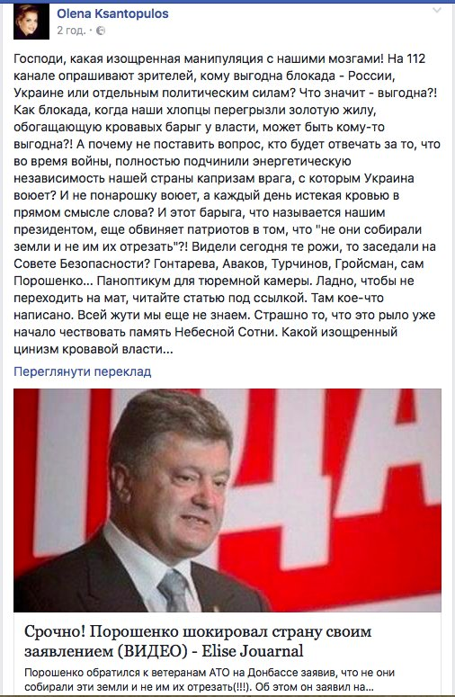 """""""Минск"""" не работает, для всех он стал игрой, - депутат Найем - Цензор.НЕТ 8794"""