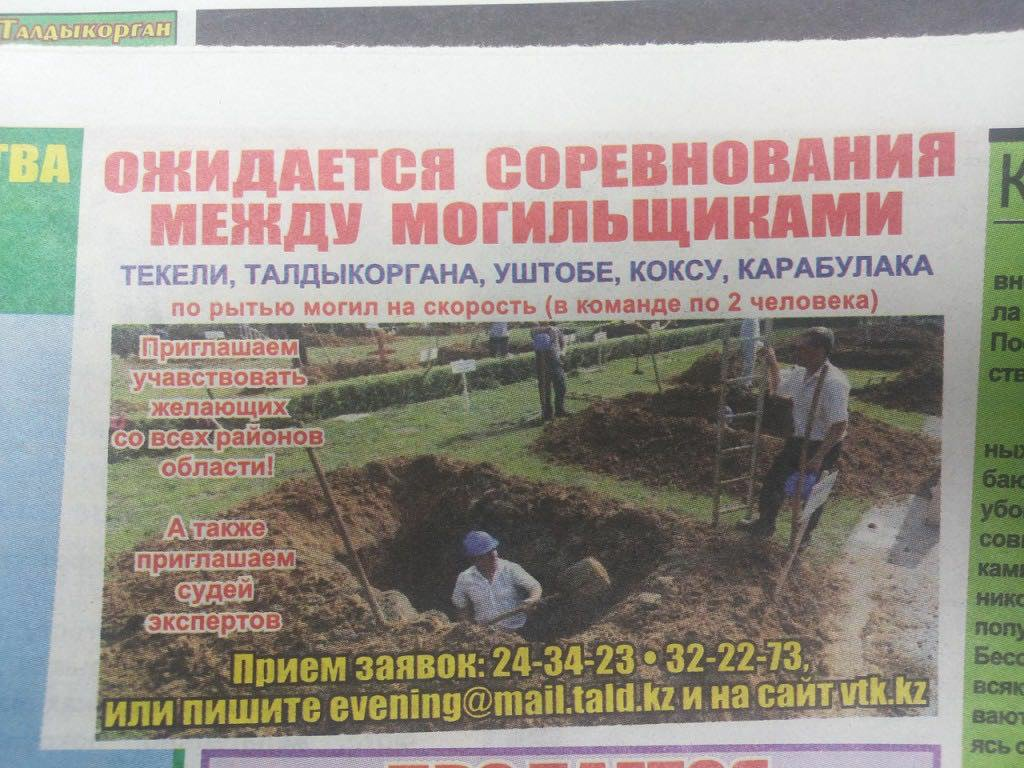 """Численность """"мертвых душ"""" в ряде подразделений боевиков на Донбассе составляет до 20%, - ГУР - Цензор.НЕТ 2842"""
