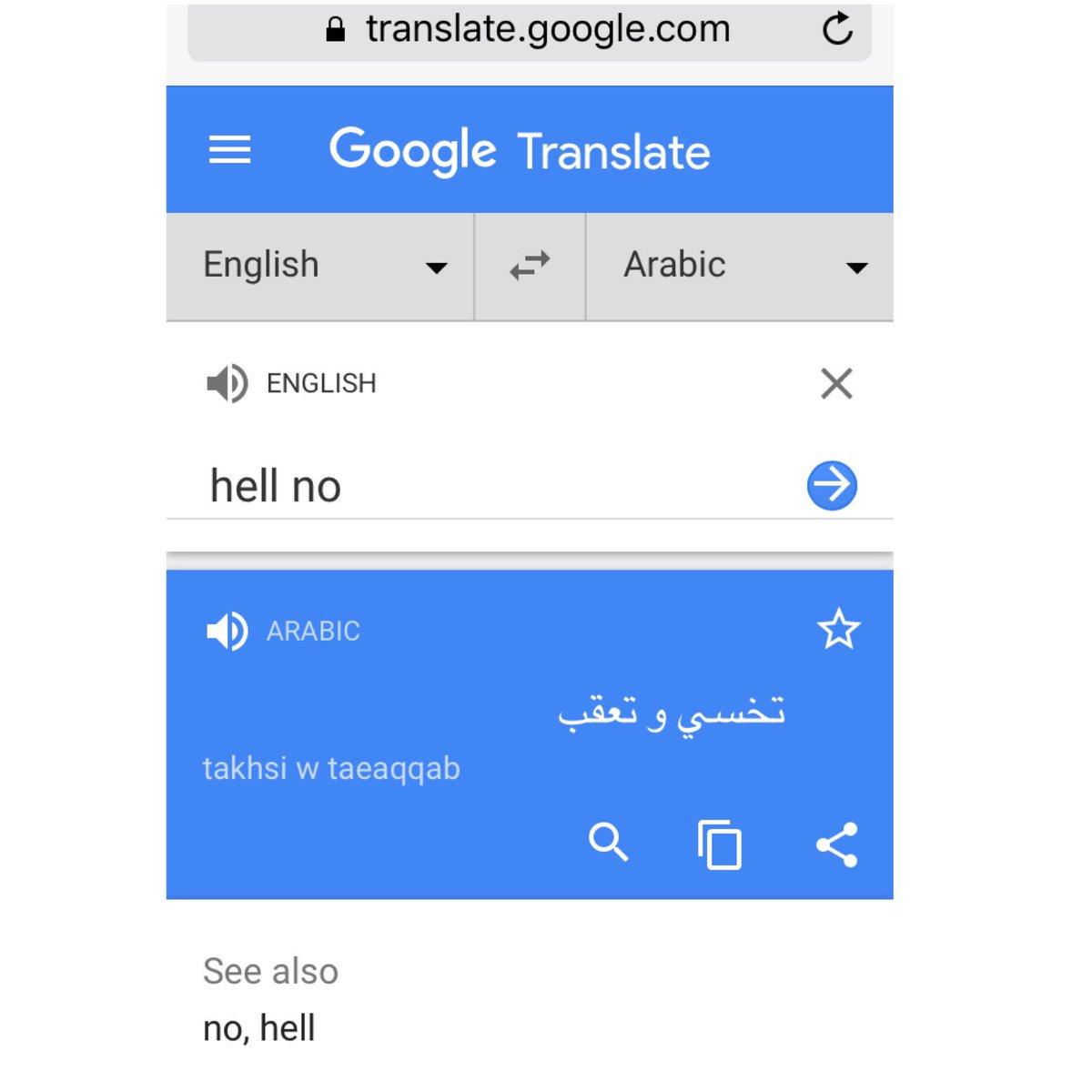 عملي سلاح الازدواجية ترجمة جوجل الانجليزية Comertinsaat Com