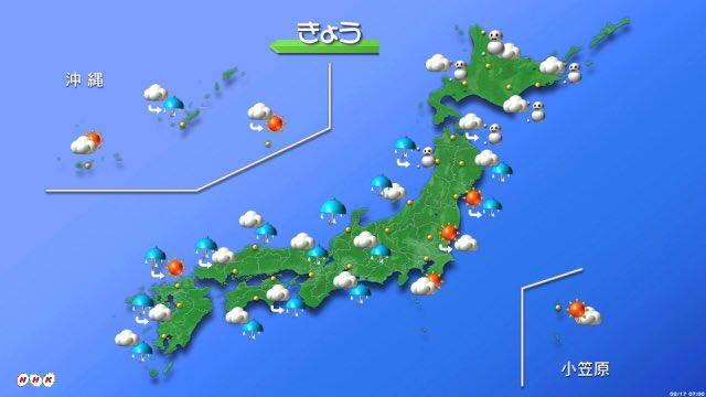 【きょうの天気】 全国的に南風のち北風となり、ともに強まる見込みです。雨の降る所が多く、雷を伴う所も…