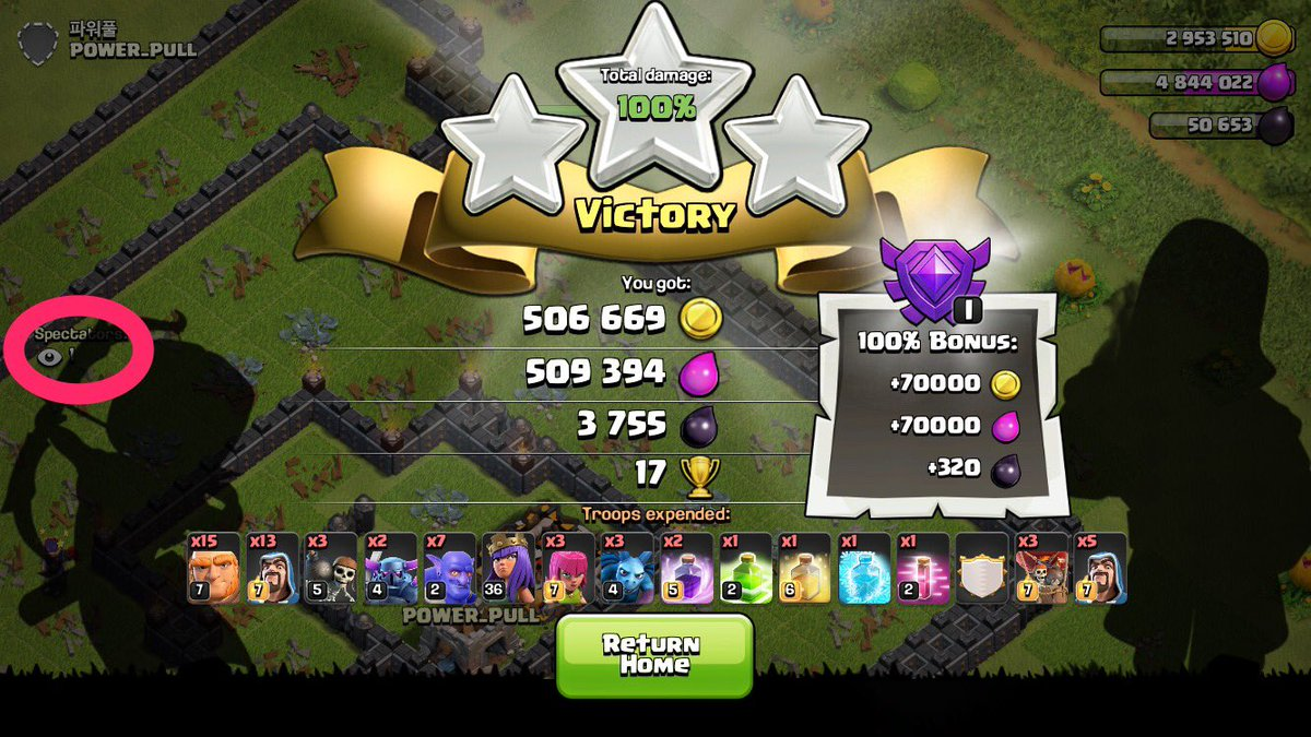 Sometimes it&#39;s the best feeling, unless you&#39;re on the other end lol #loot #ClashOfClans #supercell<br>http://pic.twitter.com/D1yAEIzP1t