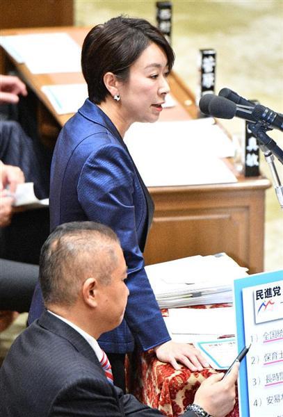 民進・山尾志桜里氏、保育所での国歌・国旗に疑問 sankei.com/politics/news/……