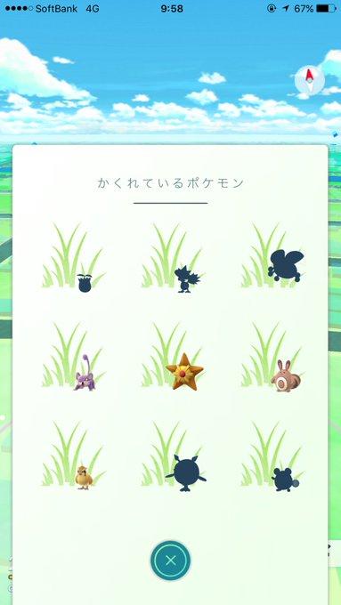 https://twitter.com/yimamura/status/832397615102775296/photo/1