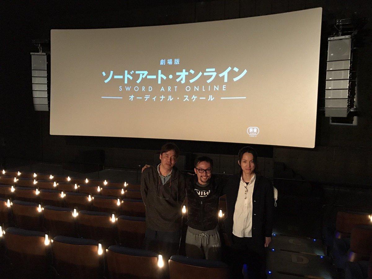 【いよいよ明日から公開!】立川シネマシティでは極上爆音上映&極上音響上映Wスタイルで上映!伊藤監督が…
