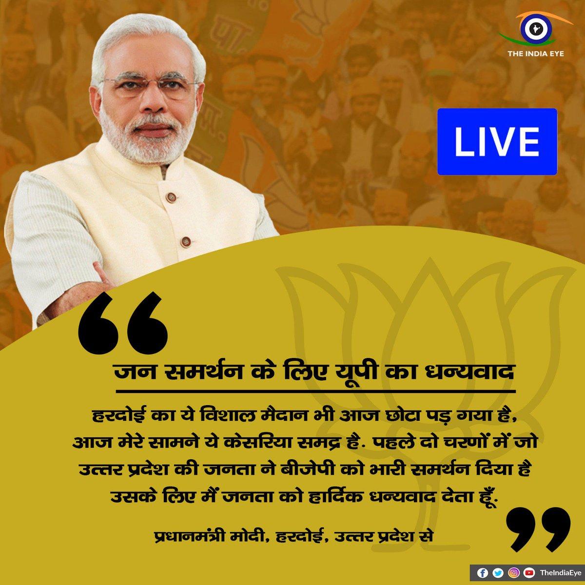 #भाजपा_लाओ_यूपी_बचाओ because #UttarPradesh is becoming #Criminal #heaven #rape #decoity #loot #Vote4BJP #vote17 #development<br>http://pic.twitter.com/N9sDPPXLoB