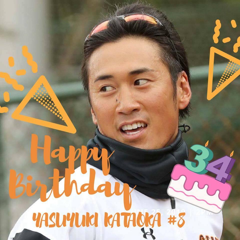 本日2月17日は #片岡治大 選手の34歳の誕生日です! Happy birthday, #8 Ya…