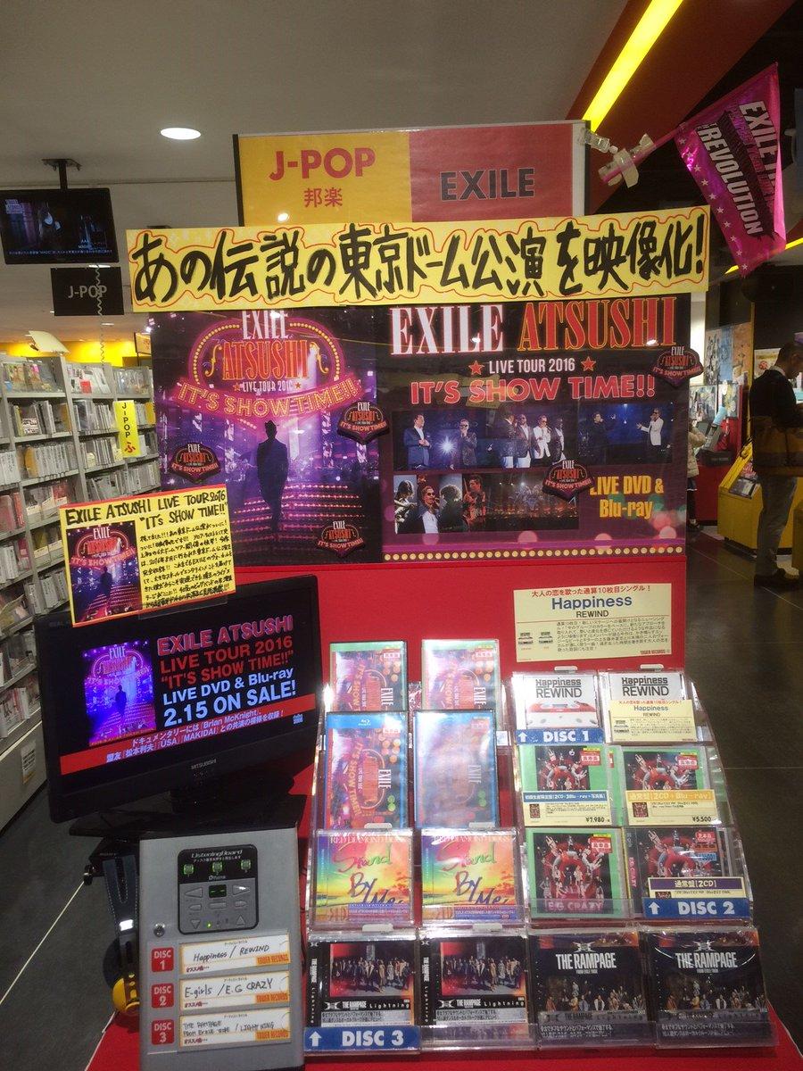 """15日に発売された LIVE TOUR 2016 """"IT'S SHOW TIME"""" 本日はお…"""