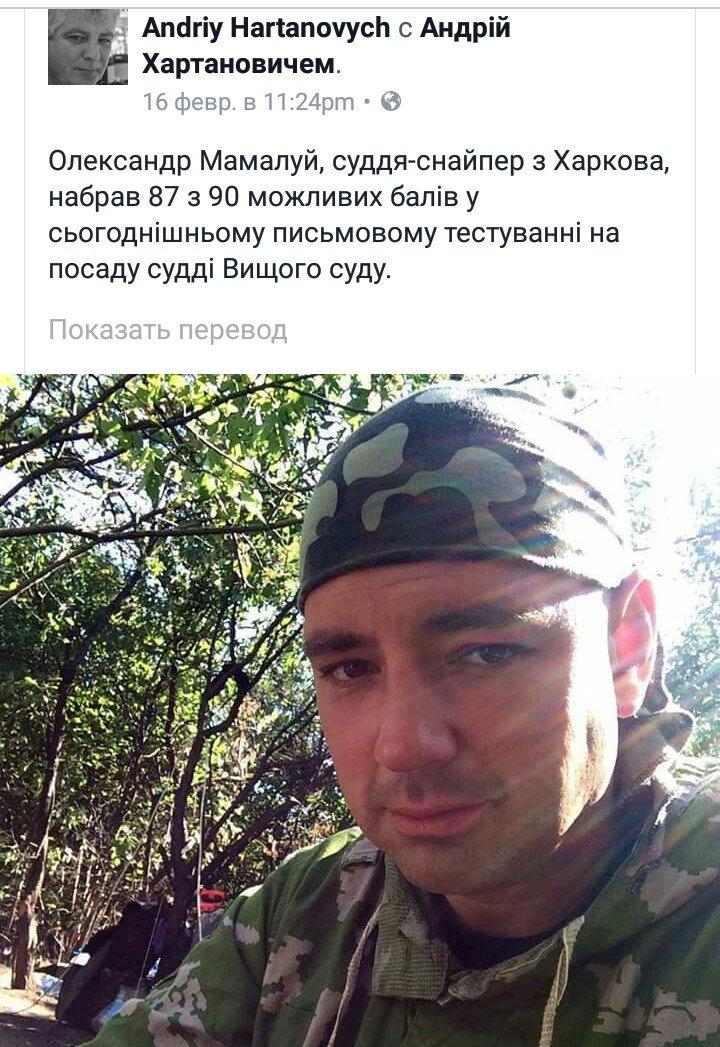 Следователь полиции задержан на Виннитчине при получении 22 тыс. грн взятки, - прокуратура - Цензор.НЕТ 8582