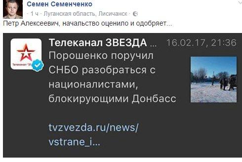 Мы получили определенные знаки со стороны российской делегации в Минске: надеюсь, РФ наконец-то проснется, - Тандит об освобождении пленных - Цензор.НЕТ 2778