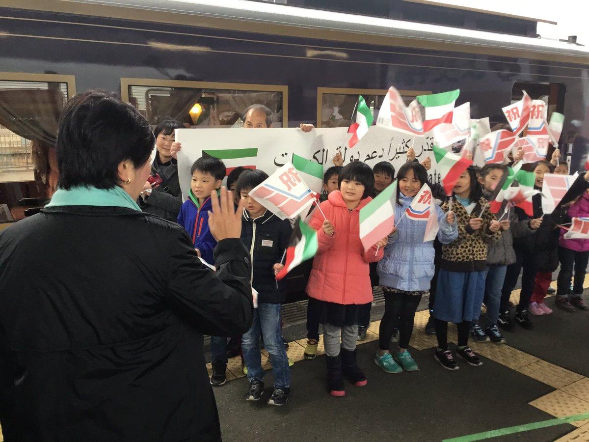釜石では、クウェートから贈られた400億円相当の石油を原資に蘇った南三陸鉄道を視察。クウェート・オタ…