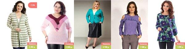 одежда интернет магазин детская одежда официальный сайт каталог цены