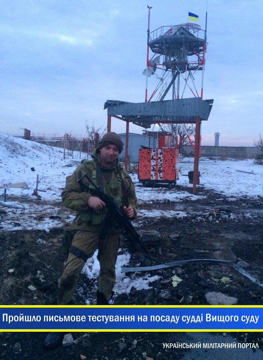 Следователь полиции задержан на Виннитчине при получении 22 тыс. грн взятки, - прокуратура - Цензор.НЕТ 3218