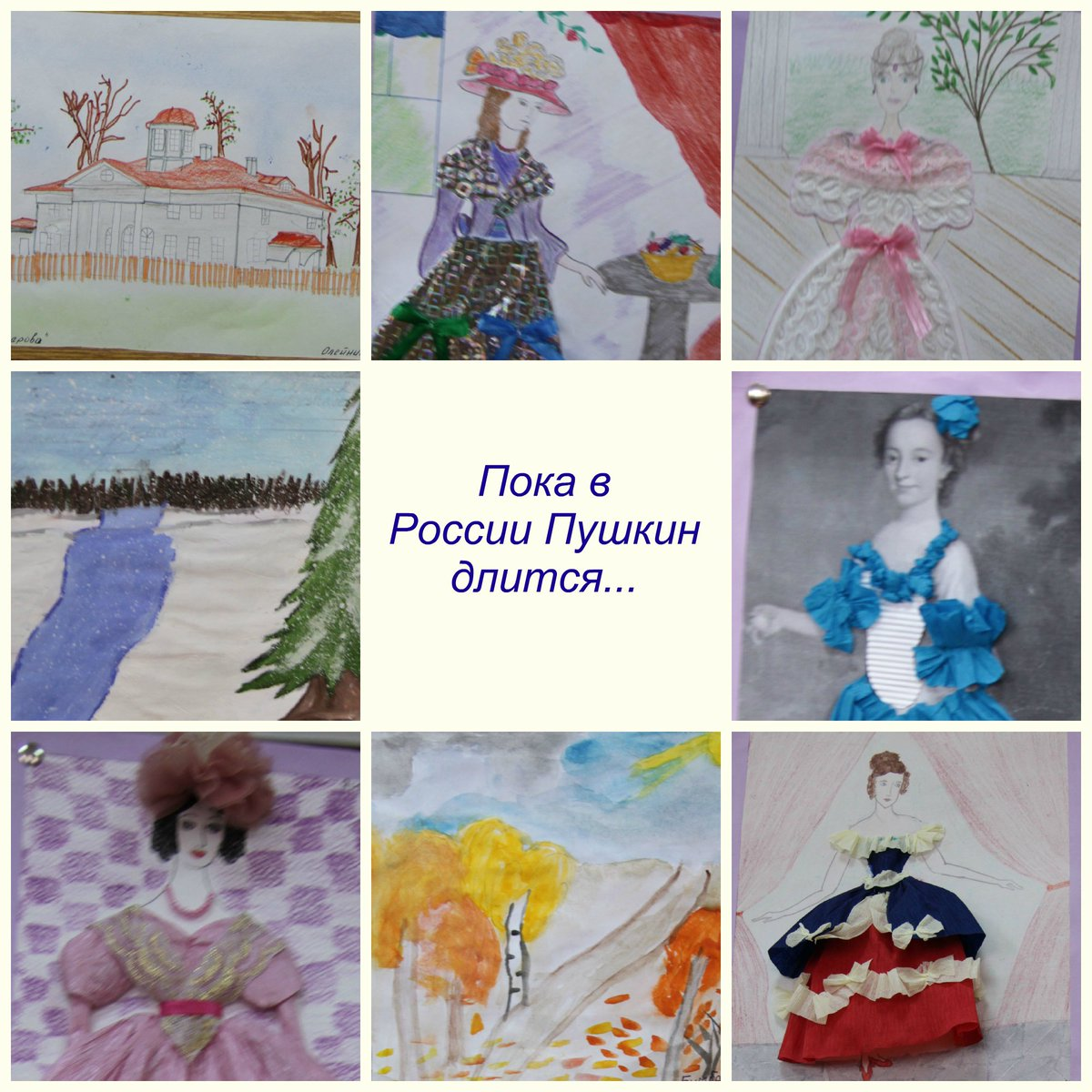 psychomotricité 2007
