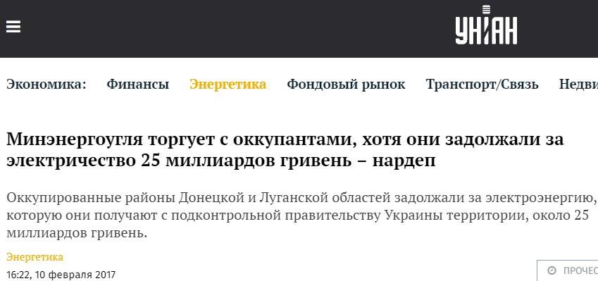 Прокуратура квалифицировала обстрел мирных кварталов Авдеевки как теракт - Цензор.НЕТ 9440