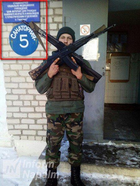 """Боевики """"ДНР"""" распространяют слухи о том, что ВСУ планируют захват трассы Донецк-Горловка в ближайшие дни, - ИС - Цензор.НЕТ 1010"""