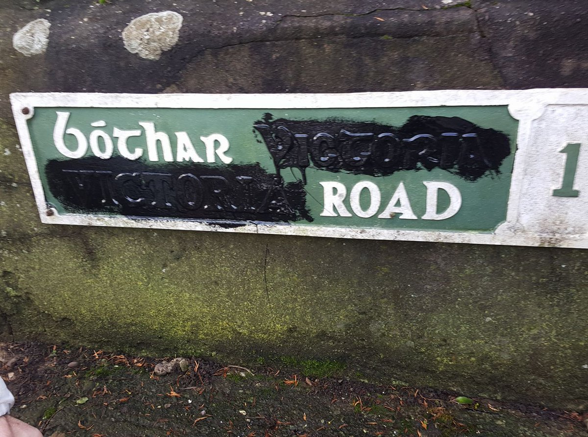 A protest group is painting over the names of 'British-sounding' streets in Cork https://t.co/n6nVStJAv5 https://t.co/KXa7OAclsQ