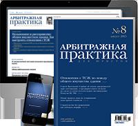 Скачать книги для электронной книги бесплатно и без регистрации в fb2