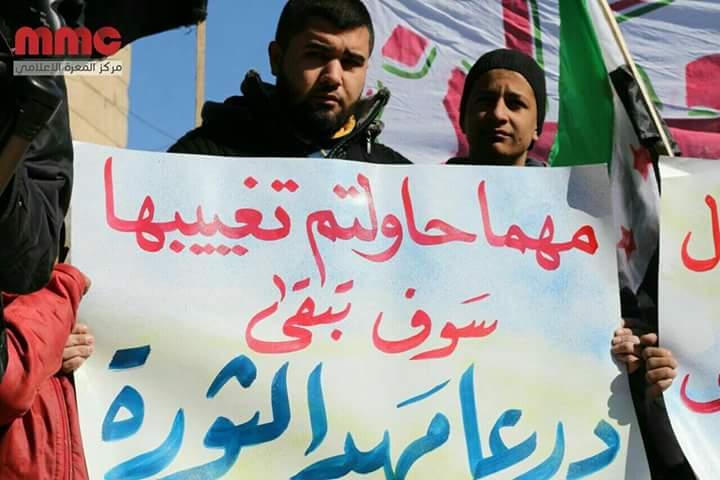 """أخر الاخبار والمستجدات جمعة """" درعا.. الموت ولاالمذله """" 17-2 - صفحة 2 C4395ZsXAAABvdQ"""