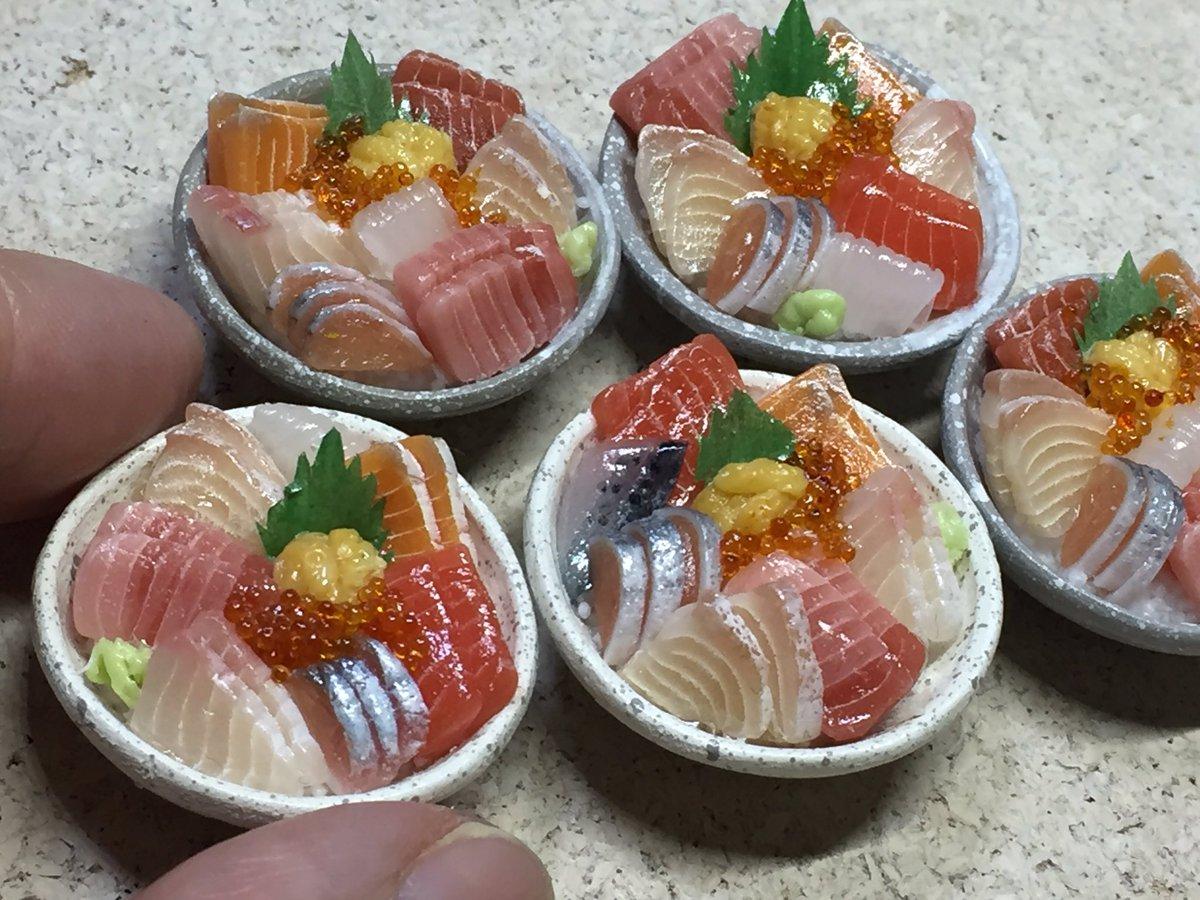 粘土で作った海鮮丼です☆ やっと出来上がりました☺