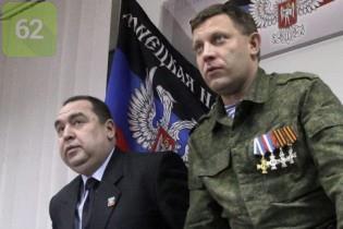 Решение проблемы блокады на Донбассе находится исключительно в политической и экономической плоскостях, - Петренко - Цензор.НЕТ 6416