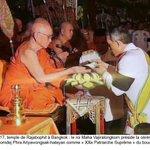 La nomination du nouveau chef de l'Eglise bouddhique thaïlandaise met un terme à une longue polémique https://t.co/SNdB7ZXOBP #bouddhisme