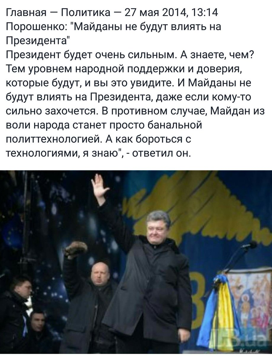 Суд отпустил под личное обязательство мэра Вышгорода Момота, подозреваемого во взяточничестве - Цензор.НЕТ 8530