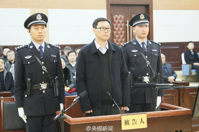 Sun Hongzhi, former vice head of State Administration of Industry  and  Commerce, sentenced to 18 years imprisonment for corruption