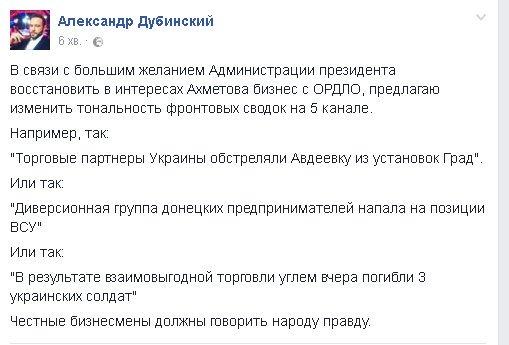 Оккупанты вновь обстреляли Авдеевку: повреждены многоэтажные дома, ранены двое подростков - Жебривский (Обновлено) - Цензор.НЕТ 5936