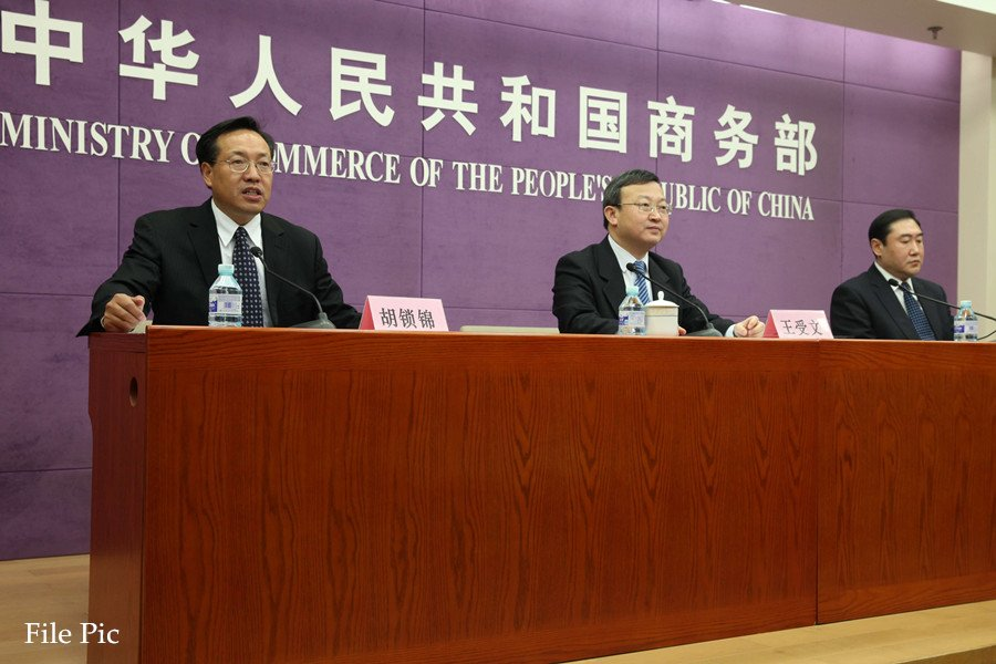 China is firmly against rising protectionism; Chinese, Russian FMs meet in Germany