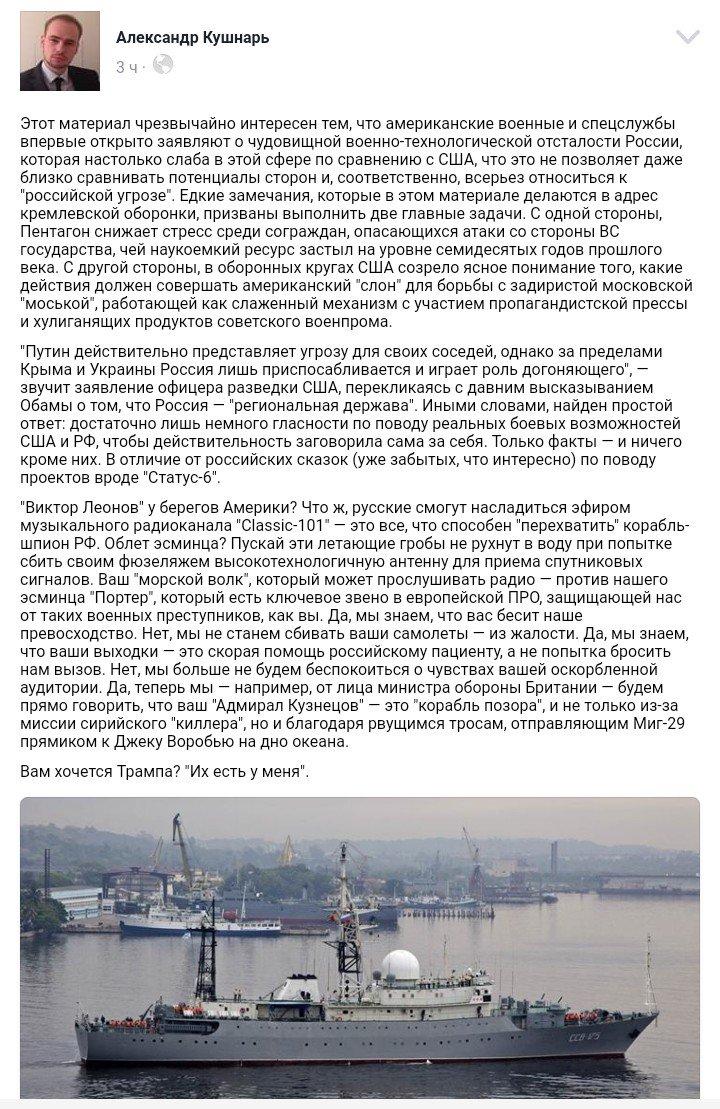 Захарченко и Плотницкий подтвердили необходимость выполнения Минских соглашений, - Хуг - Цензор.НЕТ 4787
