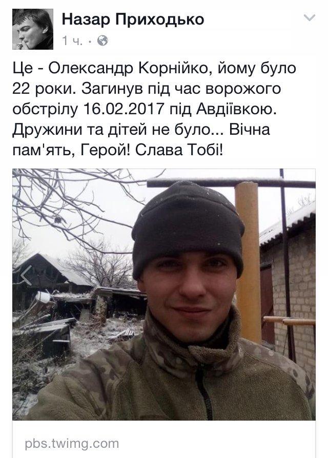 За последние 24 часа на Донбассе погибли 3 и ранены 12 украинских военнослужащих, - Порошенко - Цензор.НЕТ 7365