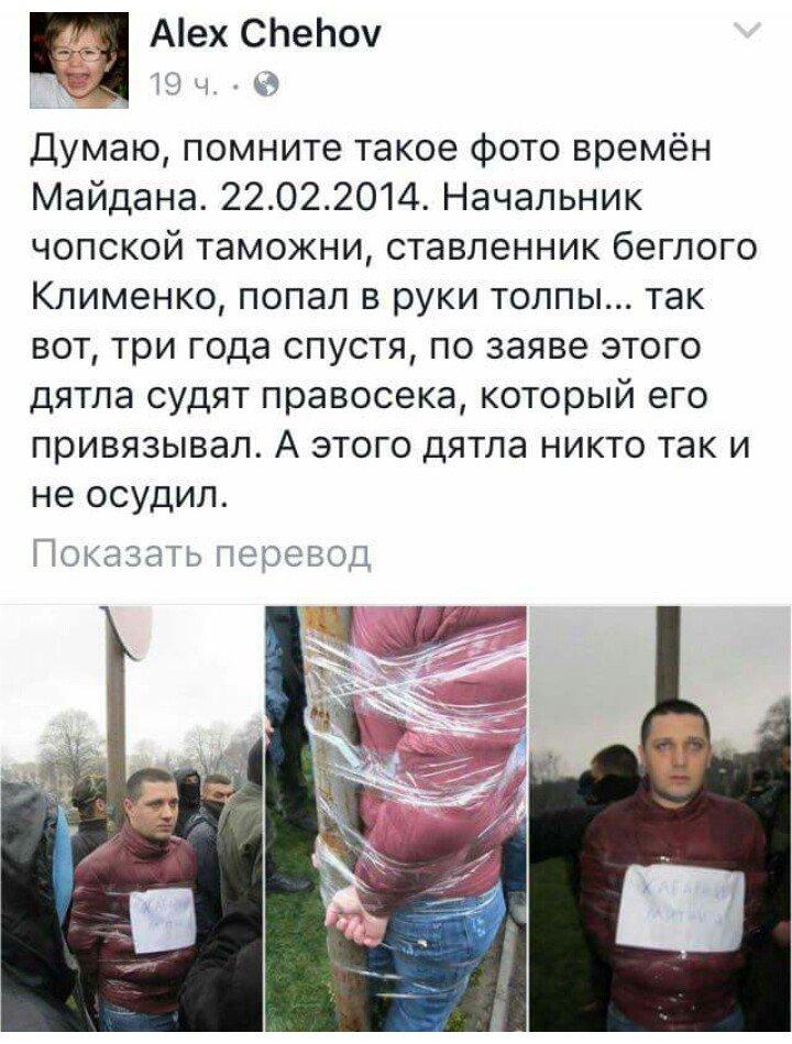 Следователь полиции задержан на Виннитчине при получении 22 тыс. грн взятки, - прокуратура - Цензор.НЕТ 2904