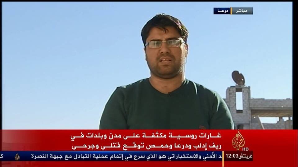 Al Jazeera journalist Mohamed Nour severely injured in Daraa after air strike