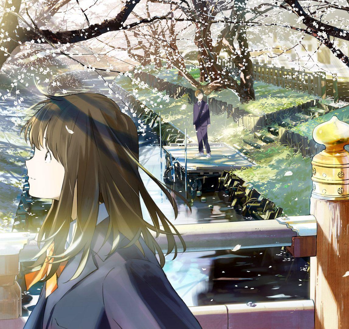 Tsuki ga Kirei (The Moon is Beautiful)