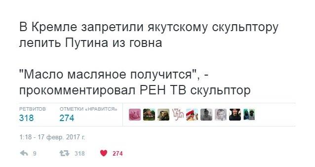 """Порошенко и госсекретарь США Тиллерсон обсудили эскалацию ситуации на Донбассе и нарушение Россией """"минских договоренностей"""" - Цензор.НЕТ 4094"""