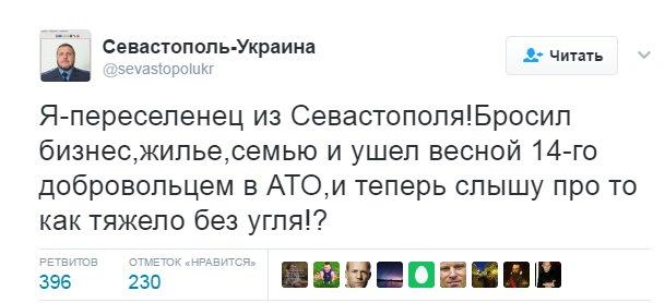 Оккупанты вновь обстреляли Авдеевку: повреждены многоэтажные дома, ранены двое подростков - Жебривский (Обновлено) - Цензор.НЕТ 862
