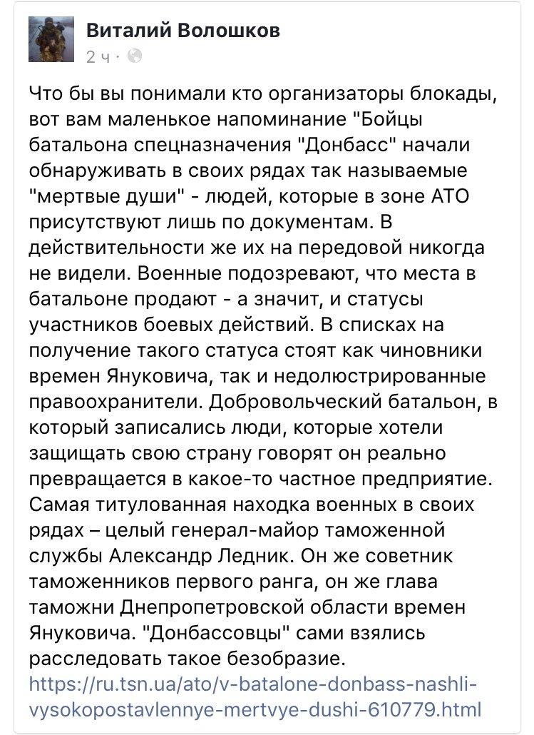 """""""Они выманивают к себе детей"""", - Ислямов о задержании ФСБ участника организации """"Аскер"""" Зайтуллаева - Цензор.НЕТ 2106"""