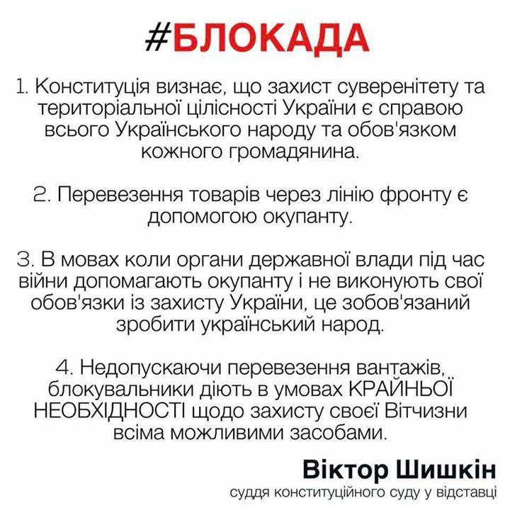 Следователь полиции задержан на Виннитчине при получении 22 тыс. грн взятки, - прокуратура - Цензор.НЕТ 9269