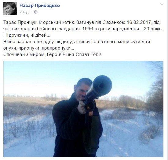 За последние 24 часа на Донбассе погибли 3 и ранены 12 украинских военнослужащих, - Порошенко - Цензор.НЕТ 9613