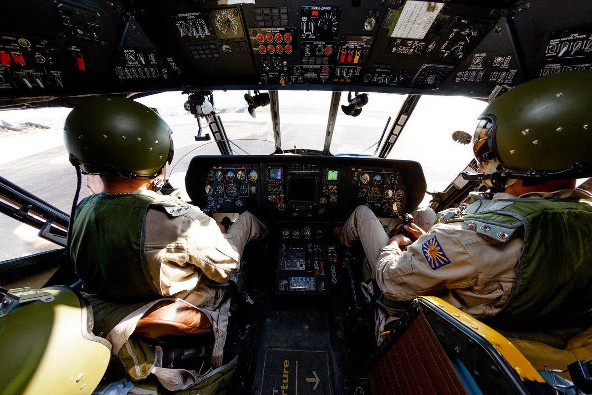 этого превратите фото вид из военного вертолета словом мелкий