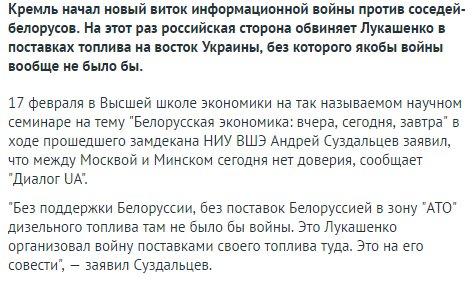 Генштаб Турции заявил о занятии сирийского города Эль-Баб - Цензор.НЕТ 9715