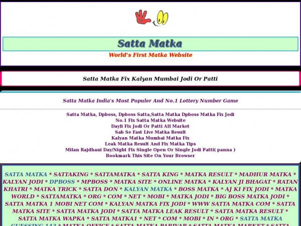 Satta Matka1 Net On Twitter Satta Matka Fix Single Jodi Or Patti