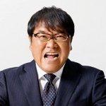 竹山隆範(カンニング)のツイッター