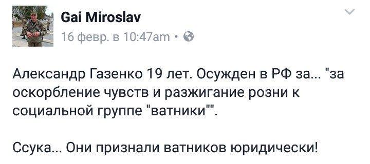 Обвиняемый в убийстве патрульных в Днепре Пугачев отказался давать показания в суде - Цензор.НЕТ 9301
