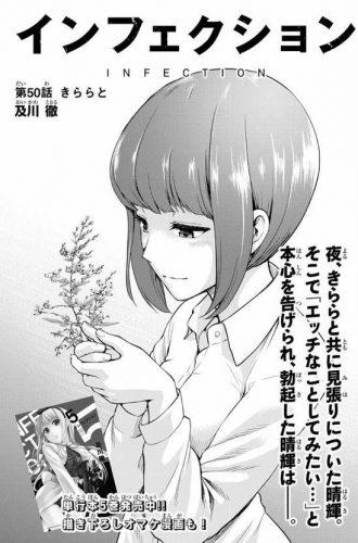 ネタバレ 黒 猫 インフェクション 宮沢賢治 猫の事務所