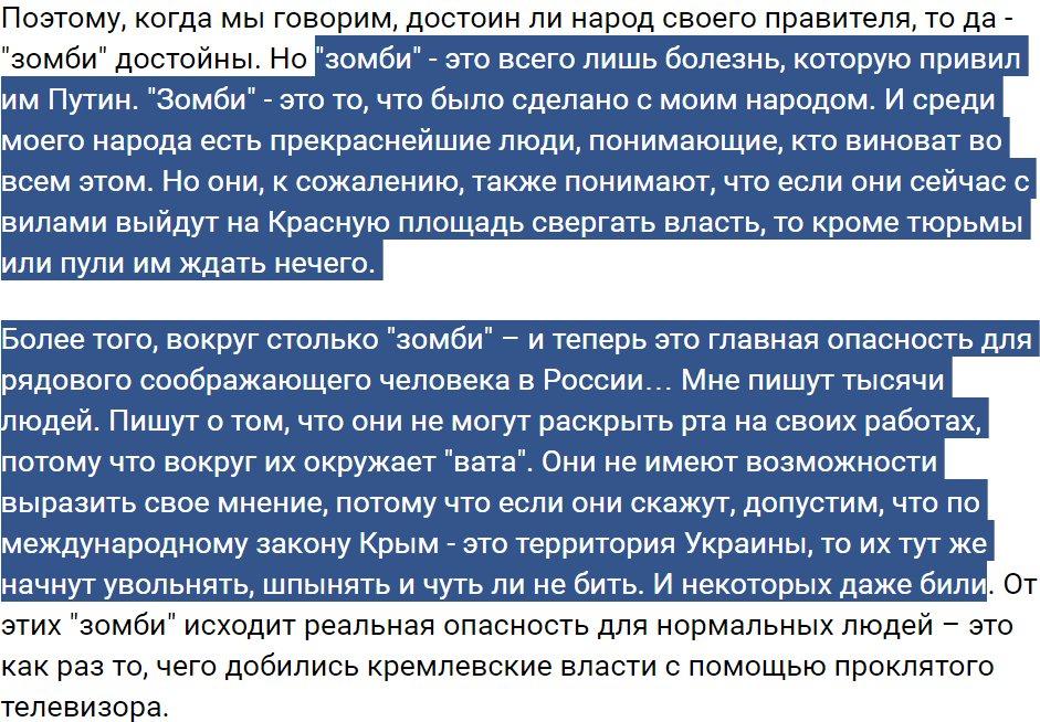 """""""НАТО - единственный способ остановить российскую агрессию"""", - глава Минобороны Польши Мацеревич - Цензор.НЕТ 8169"""
