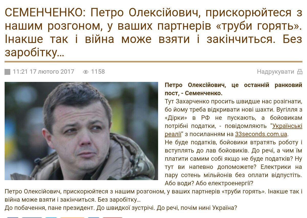 Двое российских боевиков дезертировали на Луганщине, - разведка - Цензор.НЕТ 3143