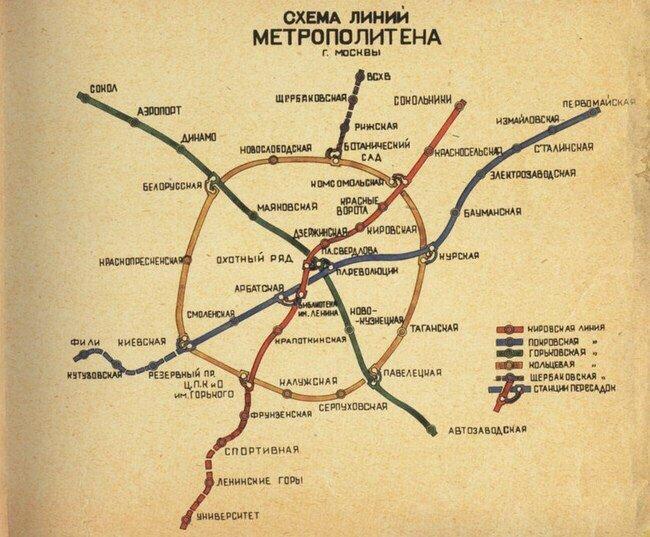 Схема метрополитена киева 2012