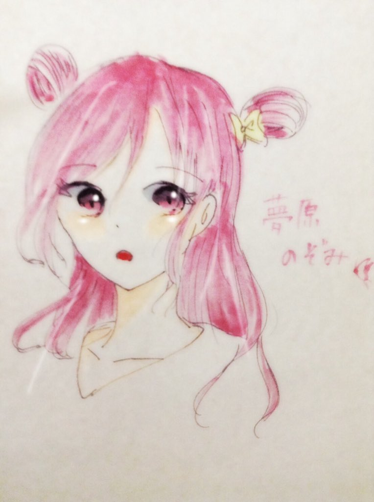 みさき (@esmisaki)さんのイラスト